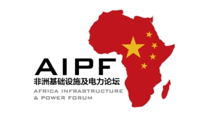 AIPF-Construction-Review