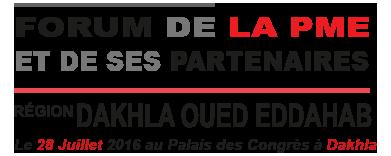 logo_forum de la PME