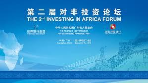 investing in Africa Forum 2016